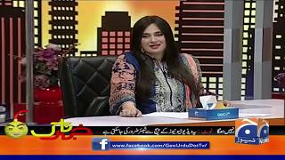 Khabarnaak | 10th July 2020 | Part 01