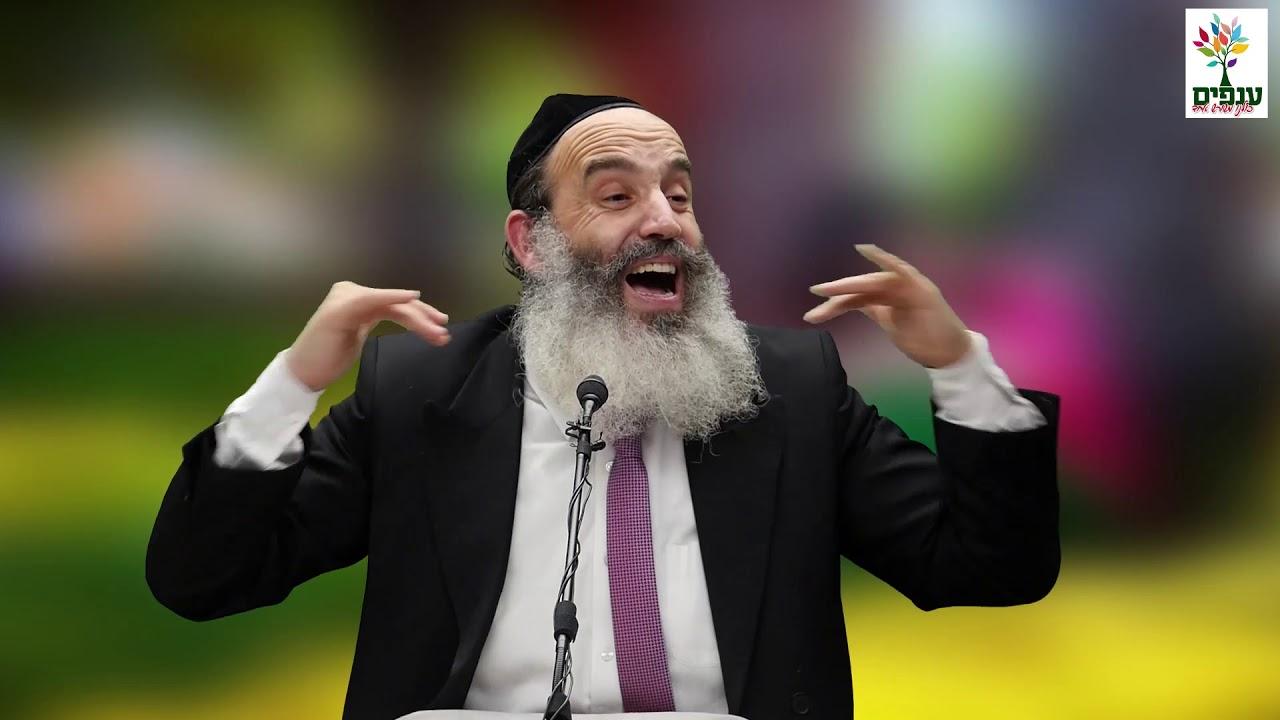 הרב יצחק פנגר - סיפור עם מסר עוצמתי HD