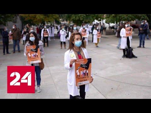 Число заболевших коронавирусом в мире стремительно растет - Россия 24