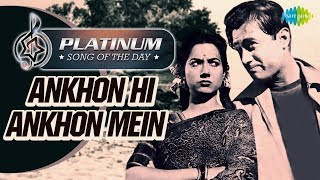 Platinum song of the day आँखों ही आँखों में Aankhon Hi Aankhon Mein 19th Aug Geeta Dutt Rafi
