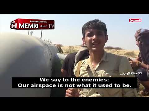 Houthi Militants Display Downed Chinese-Made UAV, Say Its Still-Intact Hardware Will Be Reactivated