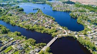 Меж двух озер, Лепель