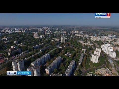 ГТРК Белгород - 11 сентября - Всероссийский день трезвости