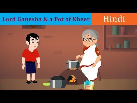 Lord Ganesha And A Pot Of Kheer Story In Hindi   Bal Ganesh Stories For Kids   हिंदी कहानियाँ