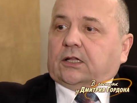 Суворов о деле