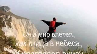 Клип на стихи Ольги Орловой