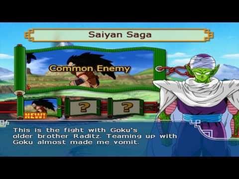Dolphin Emulator 4.0 | Dragon Ball Z: Budokai Tenkaichi 3 [1080p HD] | Nintendo Wii