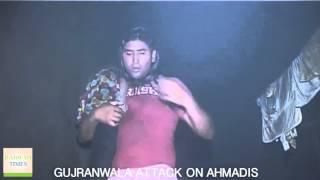 Bara Dushman Bana Phirta Hay - Gujranwala attack on Ahmadiyya Muslims