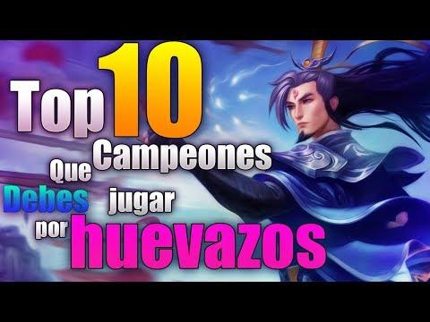 🔥TOP 10 campeones QUE DEBES juegar POR HUEVAZOS - league of legends
