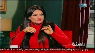 بدرية: الحركة دى مفيهاش ريحة الوفاء!