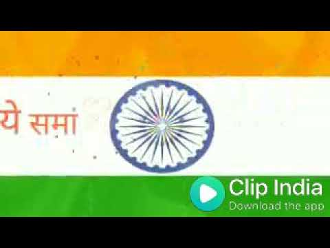 Latest Desh bhakti ring tone,songs 2018,26 January special