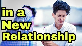 The Ajaira LTD - In a New Relationship  
