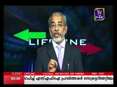 Life line Sep 29 (Mutual Funds)