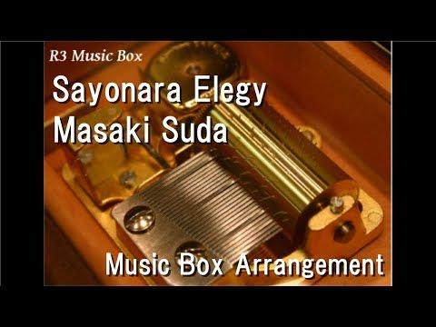 Sayonara Elegy/Masaki Suda [Music Box]