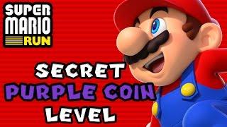 Super Mario Run: Special Purple Course (All Purple Coins)