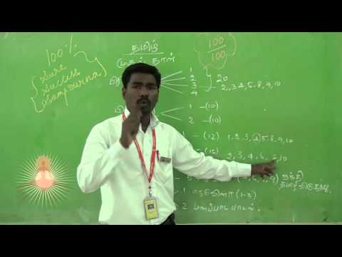Success tips for SSLC  Tamil 1st Paper