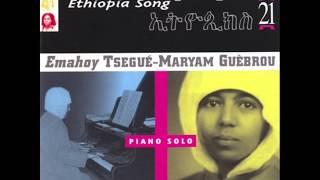 Emahoy Tsegué-Maryam Guèbrou 1963 - Mother's Love - Piano Solo