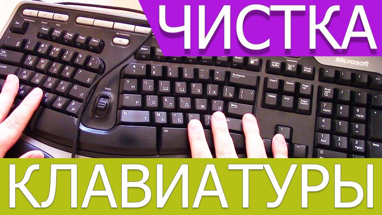 Klaviatura Microsoft Natural Ergonomic Keyboard 4000 Razbor I