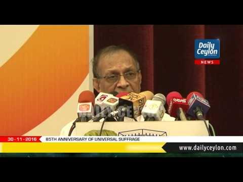 85th Anniversary of Universal Suffrage | Karu Jayasuriya | 30-11-2016