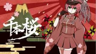 SENBONZAKURA -Vocals by KANIPAN.(かにぱん。)