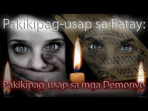 Pakikipag-usap sa Patay: Pakikipag-usap sa mga Demonyo