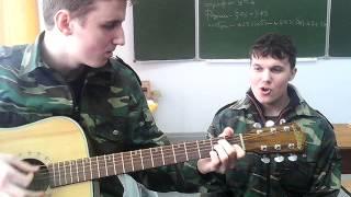 Download Песня под гитару Я Солдат Mp3 and Videos