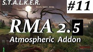 RMA Atmospheric Addon 2.5 #11 Мёртвый Город или Гора Трупов(, 2015-07-22T12:16:18.000Z)