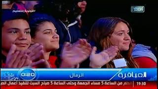 العباقرة | مدارس مصر الحديثة والبشائر الدولية | فقرة المعرفة