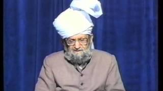 Urdu Dars Malfoozat #14, So Said Hazrat Mirza Ghulam Ahmad Qadiani(as), Islam Ahmadiyya