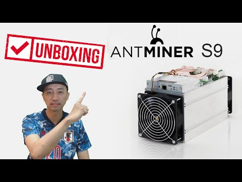 ₿ Bitcoin Crypto Mining 2021 Bitmain Antminer S9 14.0T Unboxing \u0026 Power Up \u0026 Noise Preview! ₿