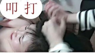 【ASMR】25歳女性にヘッドマッサージ/叩打法【りらく屋】 thumbnail