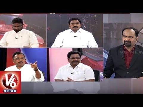 Special Debate On Punjab National Bank Scam   Good Morning Telangana   V6 News
