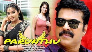 Super Hit Mammootty Malayalam Movie Latest Upload Malayalam Movie Full HD Movie Malayalam Action