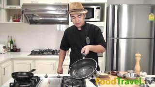 ซอเต้เห็ดออมเล็ต Saute Mushroom Omelet