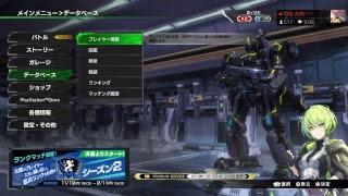 【PS4 ボーダーブレイク】蒼イ幼女の強襲教本【二日ぶり編】