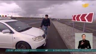 Казахстанцы смогут получать водительские права без обучения в автошколе(Получить водительские права без обучения в автошколе скоро можно будет в Казахстане. Достаточно самостоят..., 2016-04-07T13:29:48.000Z)
