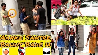 Apke Santre Bahut Bade hai || Prank In India 2018 || R.D.S PRODUCTIONS😂
