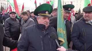 Митинг ветеранов силовых структур в Минске