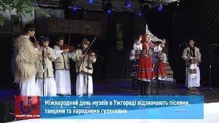 видео Ніч в ужгородському скансені