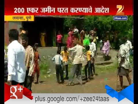 Lavasa : Pune Adivasi Celebrate For Getting Their Land Back
