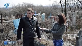 Последствия обстрела поселка Зайцево в ночь на 28.03.2018г
