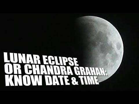 Lunar eclipse 2019: Know date & time of chandra grahan in July