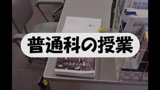 愛媛県立野村高等学校【全国募集】PR動画