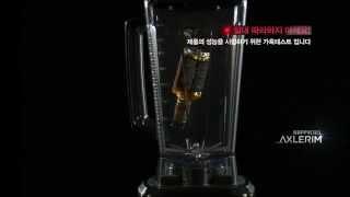 초고속 블랜더 해피콜 엑슬림 가혹테스트
