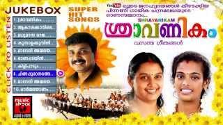ശ്രാവണികം | Onam Songs Malayalam | Festival Songs Malayalam | Hindu Devotional Songs Malayalam