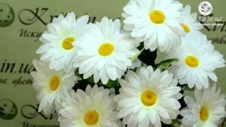 коллекция искусственных цветов на Kvitu.in.ua! № 279 Букет ромашка крупная, 62 см.