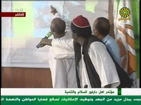 The people of Darfur - El Fasher مؤتمر أهل دارفور - الفاشر