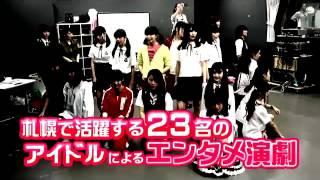アリスインプロジェクト 2016 札幌公演 「アリスインデッドリースクール...