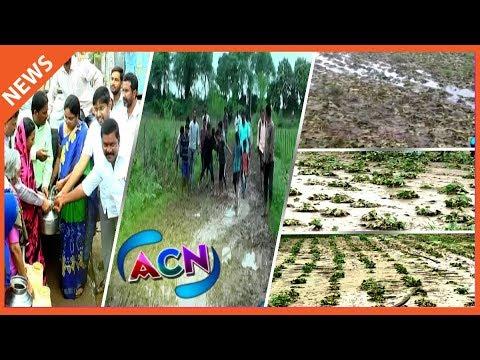 ACN NEWS | 19 AUGUST 2018 | ADILABAD NEWS