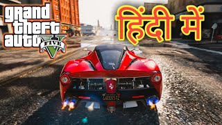 ultra high graphics gta5 magic man all cars outofcontrol kala aadmi 1080p 60fps 2018 hindi